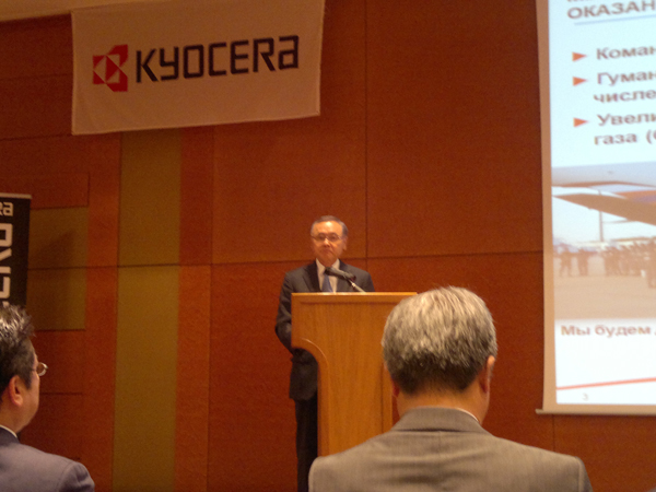 Президент Kyocera Mita Corporation г-н Katsumi Komagushi (Катсуми Комагучи) на открытии КИОСЕРА МИТА Рус