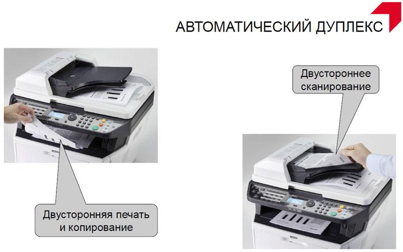 Как сделать копию из принтера